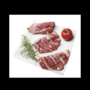 Iberico Pork Abanico 1,2kg – Aljomar
